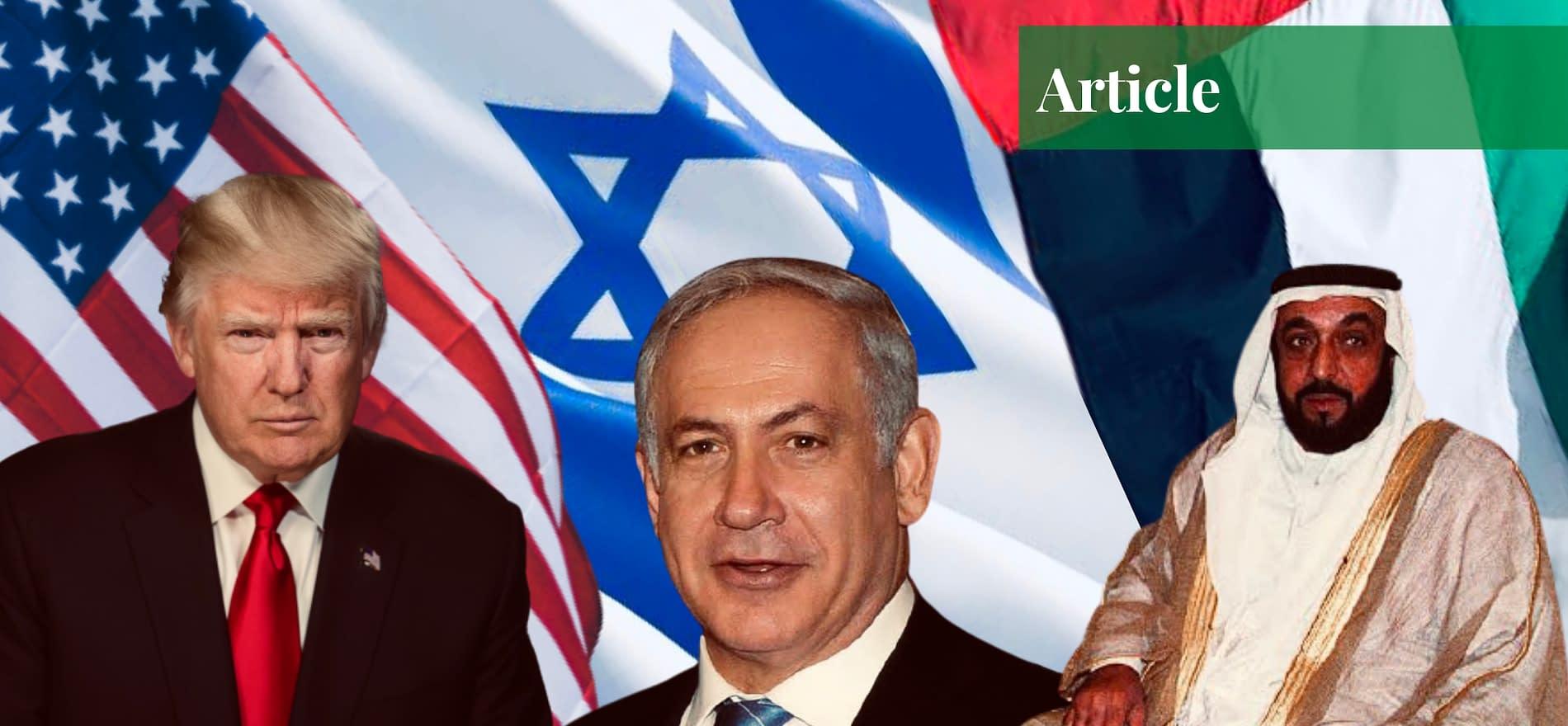 Arab israel relations